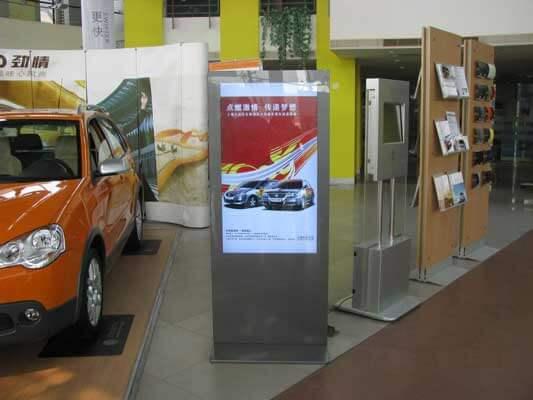 Totem Digital signage- ideali per concessionarie auto