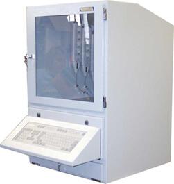 Armadio porta computer